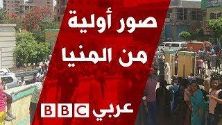 صور أولية للهجوم على حافلة للأقباط في مصر