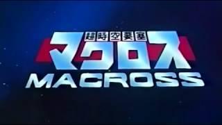 超時空要塞マクロス OP