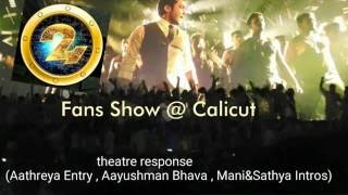 24 Fdfs Theatre Response | Calicut Coronation | 2016