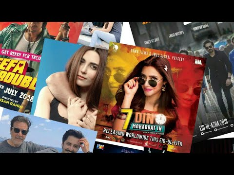 Xxx Mp4 10 Upcoming Pakistani Movies In 6 Month Of 2018 3gp Sex