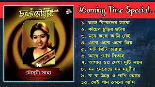 Duronto Mousumi দুরন্ত মৌসুমি বাংলা Album   Audio Jukebox   Srs Musical Studio   YouTube