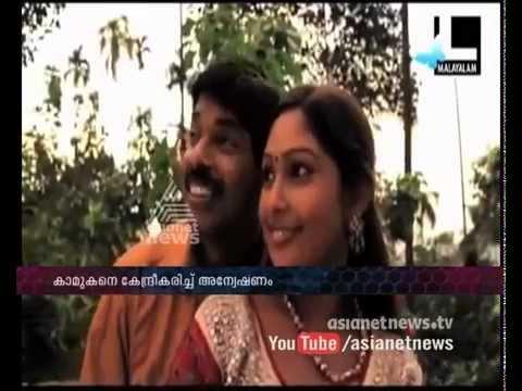 Film-serial actress Shilpa's unnatural death : investigation triggers