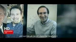 The Quran & science | Expansion of the universe   |  فيديو مميز عن ذكر توسع الكون فى القرآن الكريم