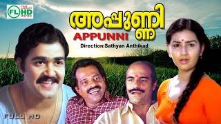 Appunni 1984 | Malayalam Full Movie | Malayalam Movies Online | Latest Malayalam Movies
