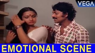 Jagathy Sreekumar, Anjali Naidu & Vijayan Emotional Scene || Kayam Movie Scenes
