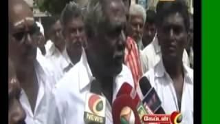 Tirupur  captain TV ADMK MP MAhendran muraikedu formers manu to collector