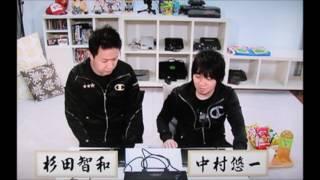 【妹系の相談はダメェ~!】  杉田智和と中村悠一に妹系の相談するのは愚行です。確実に下ネタ話になるwww
