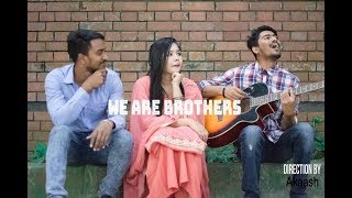 We Are Brothers | Bangla Short Film (2018) | Shomrat | Nipu | Akaash | Munna