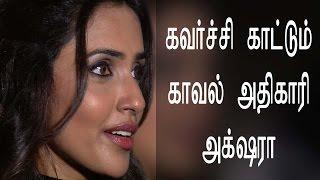 Tamil Movie Bogan Hot lady police  - கவர்ச்சி காட்டும் காவல் அதிகாரி - Akshara Gowda