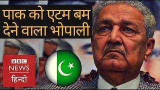 Abdul Qadeer Khan : Father of Pakistan