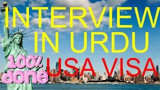 US VISA Interview Process 2018 IN URDU/HINDI BY PREMIER VISA CONSULTANCY