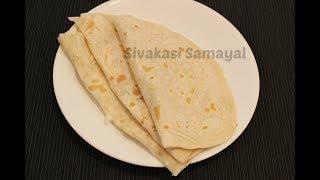 Rumali roti(ருமாலி ரொட்டி)Sivakasi Samayal / Recipe - 386