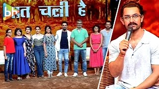 Aamir Khan | Fatima Sana Shaikh | Dangal Team | Full Event