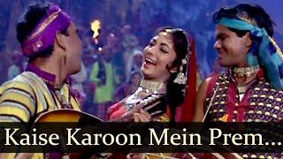 Kaise Karoon Mein Prem Ki Baat - Sadhana - Anita - Bollywood Songs - Lata Mangeshkar