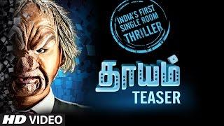 Dhayam Teaser || Santhosh Prathap, Jayakumar, Aira Agarval || Kannan Rangaswamy || Tamil Movie