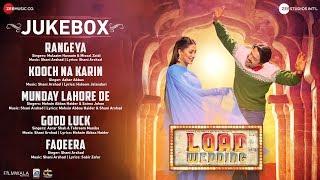 Load Wedding - Full Movie Audio Jukebox   Fahad Mustafa & Mehwish Hayat