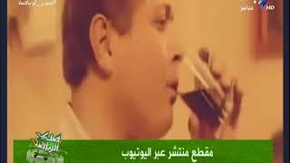 فيديو يسخر من التعليق الرياضى في مصر | صدى الرياضة