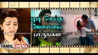 டி டி செய்த வேலையை பாருங்கள்  Tamil Cinema News