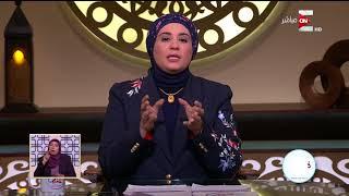 قلوب عامرة - لماذا حرم الله الحشيش؟ د. نادية عمارة تجيب