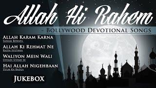 Allah Hi Rahem | Eid Special Jukebox | Sufi Songs | Sajda