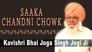 Kavishri Bhai Joga Singh Jogi - Saaka Chandni Chowk (Shahidi Guru Teg Bahadur Ji)