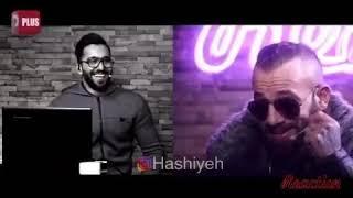 تقلید صدای محسن چاوشی و معین توسط امیر تتلو