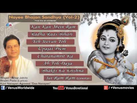Nayee Bhajan Sandhya | Audio Jukebox Full Song Volume 2|