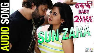 Sun Zara | Official Audio Song | Baby Odia Movie | Anubhav Mohanty , Preeti , Poulomi , Jhilik