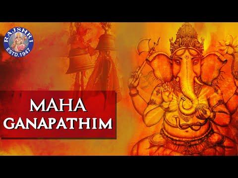 Maha Ganapathim Manasa Smarami With Lyrics   Popular Devotional Ganpati Song