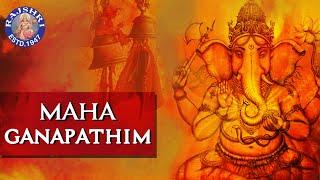 Maha Ganapathim Manasa Smarami With Lyrics | Popular Devotional Ganpati Song