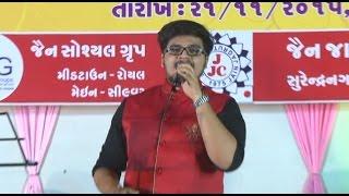 Tujhe Bhula Diya[Parody] - Parth Doshi- Live In Concert