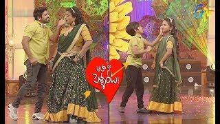 Sekhar Master,Roja Performance | Aha Naa Pellanta | Ugadi Special Event |18th Mar2018| ETV Telugu