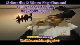 Tel Gele Furaiya   Movie Song   Humayun Faridi   Abdul Hadi Karaoke by ALI