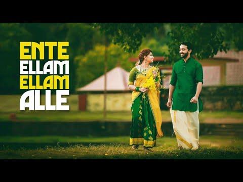 Ente Ellam Ellam Alle Malayalam Lyrical Whatsapp Status Video | Typography I Feathers