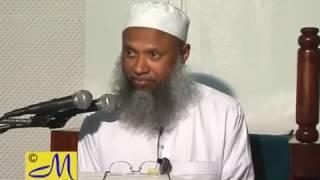 তাফসীরে সুরা আল আসর   - শায়খ আবদুল কাইয়ুম