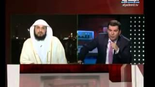 رد محمد العريفي على كذبه ( جهاد النكاح ) + حقاره ووقاحه مقدم قناة الجديد مع الشيخ
