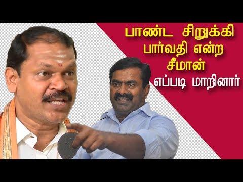 Xxx Mp4 Soon Seeman Will Accept Hindu Gods Arjun Sampath On Seeman Tamil News Tamil Live News Redpix 3gp Sex