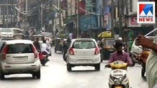 Rain visuals in Vegara on election campain hot | Manorama News