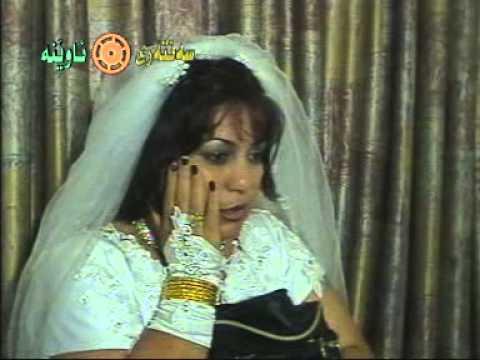 Shazi Zawa Flimi Komedi kurdi