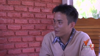 อดีตผู้นำ God Army มองความขัดแย้ง ในอดีตเป็นไปได้ สร้างสันติภาพทุกชาติพันธุ์ #ThaiPBS