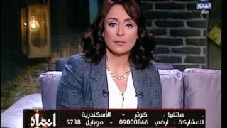 انتباه | متصلة تحرج منى العراقى على الهواء مباشرة .