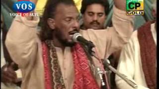 Daikh Lay Shakal Mairi