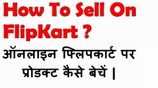 How To Sell On Flipkart - How To Sell Products On Flipkart Online