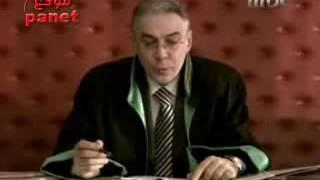 مسلسل حد السكين المدبلج التركي الحلقة الاخيرة