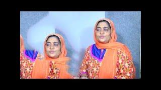 A.R.RAIHANA & JAILANI KADER NEW Tamil Muslim Song (2016)