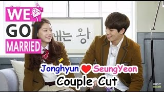 [We got Married4] 우리 결혼했어요 - Jonghyun&seungyeon, school uniform Visual 종현&승연,넘사벽 교복 비주얼  20150523