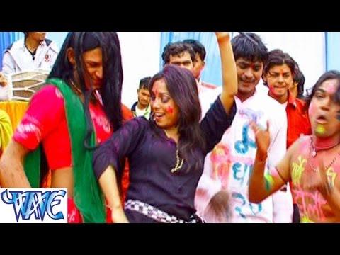 Xxx Mp4 Jogira जोगीरा Fagua Me Fuchur Fuchur Shubha Mishra Bhojpuri Holi Song 2015 3gp Sex