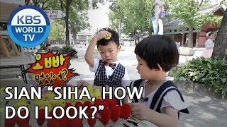 Uh oh..SIAN must think SIHA is a