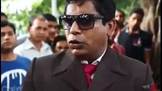 Mosharraf Karim Funny Videos  / চল যাই বউ'মার দরবারে- হকার মোশাররফ
