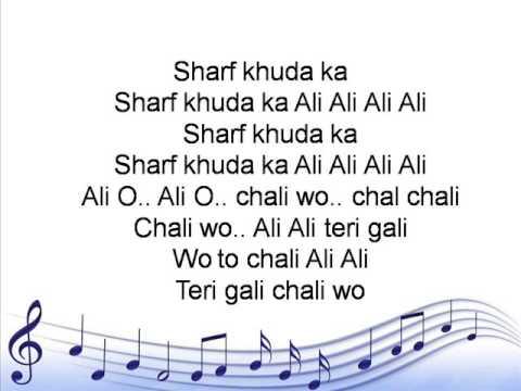 Xxx Mp4 Patakha Guddi Song Lyrics Highway 3gp Sex